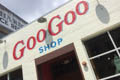 Little Shop of Goo